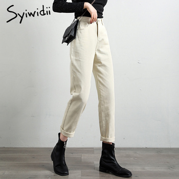 Beżowe wysokiej talii dżinsy dla mamy kobiet koreański jean plus size damskie dżinsy typu boyfriend moda damska casualowe spodnie jeansowe dżinsy kobieta tanie i dobre opinie syiwidii COTTON Kostki długości spodnie Osób w wieku 18-35 lat women jeans Na co dzień Stripe Zipper fly Myte Harem spodnie