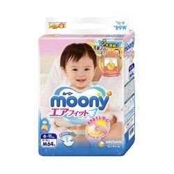 Nuevo Producto original de Japón, pañales Moony UNICHARM de importación, 64 piezas de tamaño mediano
