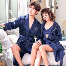 Navy Blue Sleepwear Nightwear Home Wear Casual Soft Satin Lovers 2PCS Shirt&pant Men Pajamas Set Pyjamas Suit Elegant Nightgown