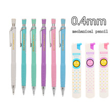 0.4mm thin line mechanical pencil 3PCS a set 2 Pens and 1 refiils Student drawing engineering design writing tools color random