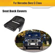 Накладка на заднее сиденье автомобиля для Mercedes-Benz G Class из углеродного волокна чехол на сиденья в салон автомобиля отделка Литье