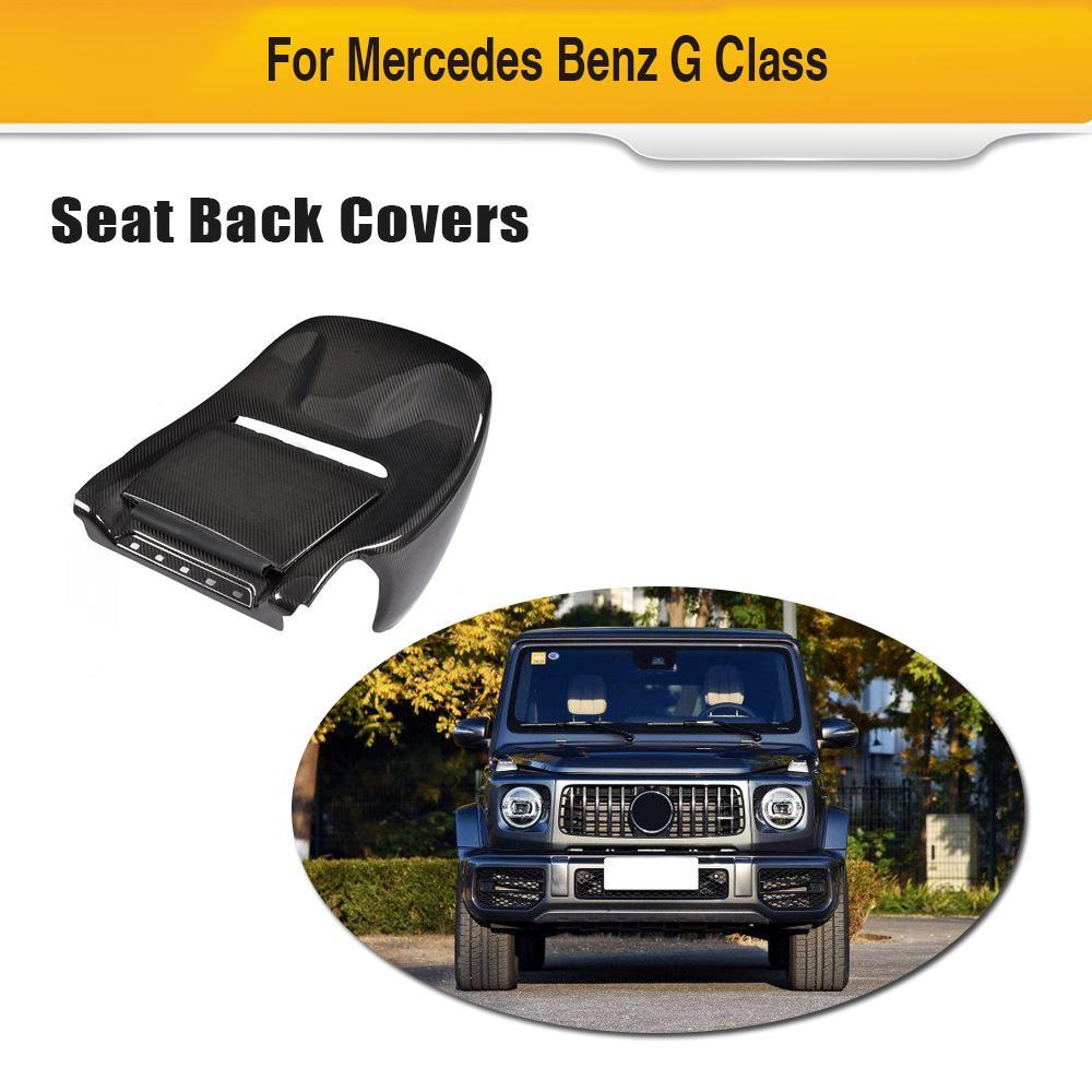 Car Seat Back Cover Trim For Mercedes-Benz G Class 2019 Carbon Fiber Car Interior Seat Cover Trim Moulding