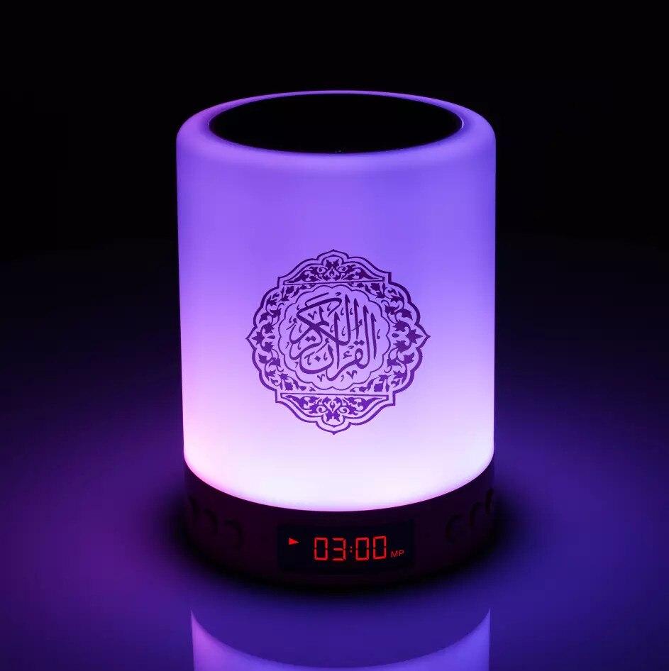 Alcorão portátil lâmpada bluetooth luz da noite acessórios para casa muçulmano lanterna ramadã presente islâmico alcorão alto-falante com relógio azan