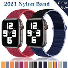 Correia de náilon para apple watch band 6/5/4/se 38mm 42mm 40mm 44mm respirável para iwatch série 4/3/21 pulseira pulseira pulseira acessórios