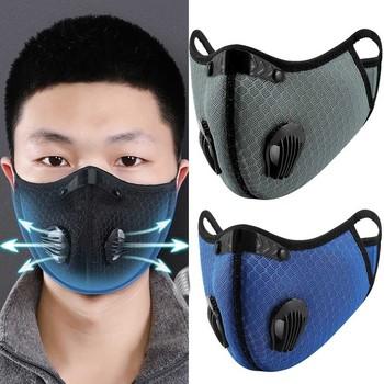 30 # Maska Pm2 5 oddychająca Maska usta Unisex Maska ochrona Maska maski na twarz Маски Mascarillas De Proteccion maski tanie i dobre opinie ISHOWTIENDA COTTON