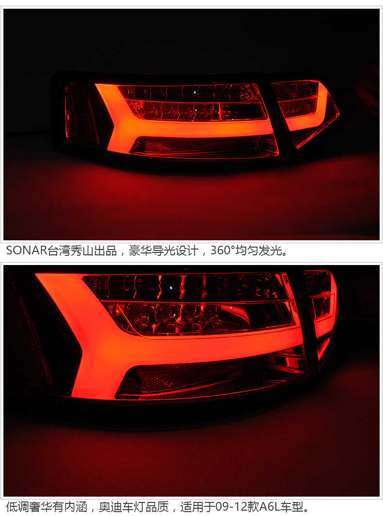 AKD Auto Styling voor A6 Achterlichten 2009-2011 A6L LED Staart Lamp LED DRL Richtingaanwijzer Brake Reverse auto Accessoires