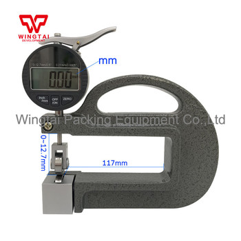 0.001mm Thickness Measuring Tool BC03E