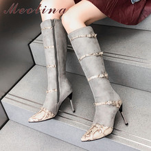 Meotina Winter Knee High Boots Women Snake Print Buckle Thin Heel Long Zipper Extreme Shoes Female Fall Size 46