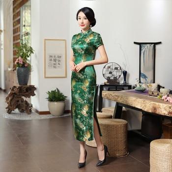 Women Flower Long Qipao Vintage Button Classic Mandarin Collar Cheongsam Sexy Slim Split Chinese Dress Short Sleeve Vestidos