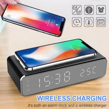2020 NEW Electric Led Alarm Clock With Phone Wireless Charger Desktop Digital x4