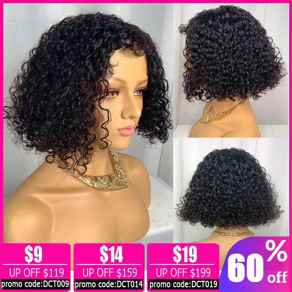 13x4 Lace Front Wig Brazilian Kinky Curly Human Hair Wig Short Bob Lace Front Wigs Lace Front Human Hair Wigs For Women Non-remy