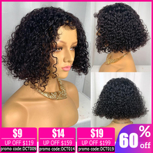 13x4 lace front wig Brazilian kinky curly human hair short bob wigs for women non-remy