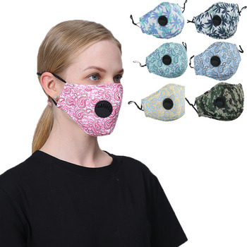 1set Women Cotton Mask Anti Dust Air Pollution Breath Activated Carbon Filter Black Mouth Mask Men Reusable Face Masks