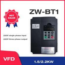 Vfd inversor vfd 1.5kw/2.2kw inversor de frequência ZW BT1 3p 220v conversor de frequência de saída vfd movimentação de freqüência variável