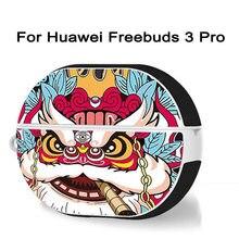 Housse pour écouteurs Bluetooth Huawei Freebuds Pro, étui pour écouteurs, sac en plastique souple, peinture de grue