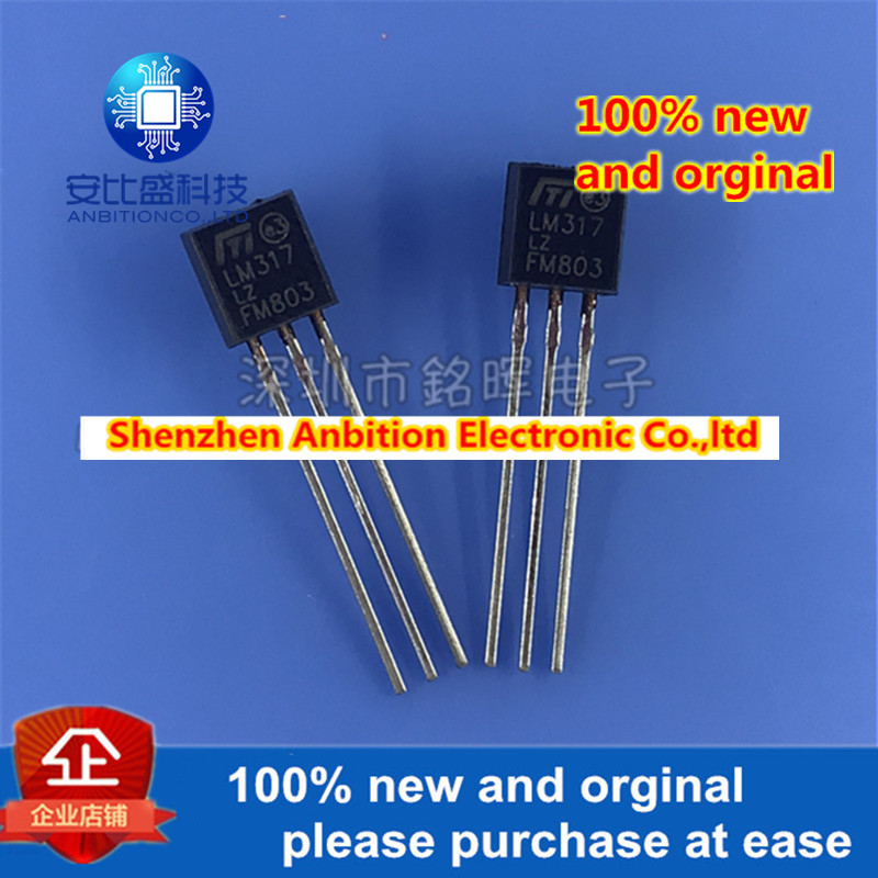10pcs 100% New And Orginal LM317LZ LM317 TO-92 In Stock