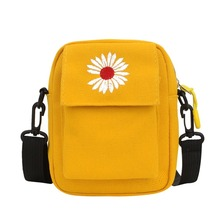 Canvas small bag 2020 Japan and South Korea new small daisy canvas bag female shoulder bag small fresh Messenger small bag simple canvas backpack japan and south korea version of the bag men s youth campus students travel shoulder bag