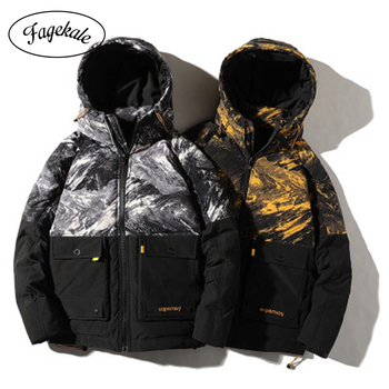 2020 winter new stand-up collar hooded jacket male camouflage tooling trend down jacket men casual warm cotton jacket