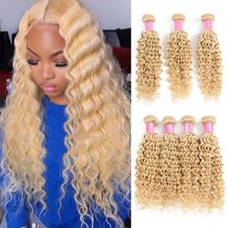 Ali Julia cheveux #613 couleur 10 à 24 pouces rapport élevé brésilien vague profonde cheveux humains faisceaux blonds Double trame armure Remy cheveux
