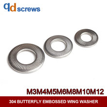 304 M3M4M5M6M8M10M12 stainless steel butterfly embossed wing washer French Standard