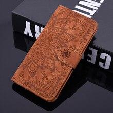Brown 3D Embossed Flower Leather Flip Wallet Case For