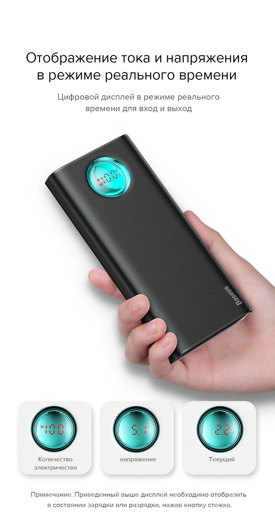 Baseus 20000 мАч Внешний аккумулятор для iPhone samsung huawei type C PD Быстрая зарядка+ быстрая зарядка 3,0 USB внешний аккумулятор