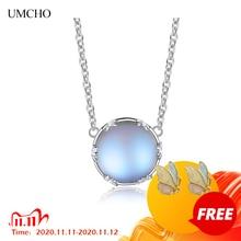 Umcho s925 シルバーオーロラペンダントネックレスハロークリスタル宝石スケール光女性のエレガントなジュエリーギフト