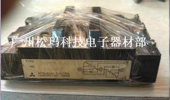 Original module 75A 1000V QM75DY-2H stock--SMKJ