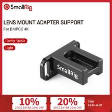 SmallRig For BMPCC 4K Metabones Adapter Support for Blackmagic Design Pocket Cinema Camera Lens Adapter Support  2247