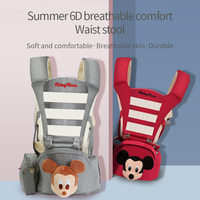 Disney Ergonomic Baby Carrier Waist Kid Toddler Breathable Infant Carrier Baby Gear Holder For Mummy Mom Cartoon Cute 2019 New