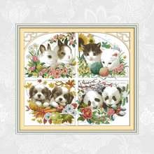 Всесезонные наборы для вышивки крестом animal aida 14ct 11ct