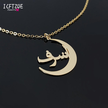 Custom Moon Arabic Name Necklaces For Women Jewelry Personal