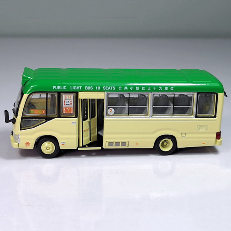 Alloy Bus Model 1/76 Scale Mini Metal Alloy Car # 180 Bus Car Die-casting Green Model Home Desk Decoration Collectibles Display