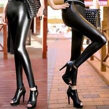 Женские кожаные леггинсы с высокой талией черные светильник
