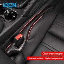 Высокое качество, универсальный автомобильный Стайлинг, сиденье, зазор, наполнитель, натуральная кожа, положительное, для вождения, сиденье, Copilot, обивка, прокладка, кобура