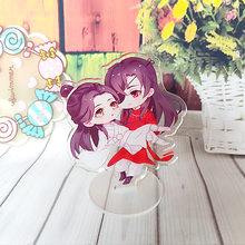 Anime Tian Guan Ci Fu Small Display Stand Figure Model Plate Holder Japanese Cartoon Figure Acrylic Collection Christmas Gift(China)