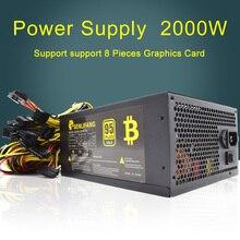 Блок питания 2000 Вт 180-260 в ATX для майнинга биткоинов, Высокоэффективный блок питания 95% для эфириума ETH S9 S7 L3 8GPU карты с поддержкой макс.