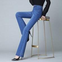 Lguc.H Flare Jeans Vrouw 2020 Klassieke Wijde Pijpen Jeans Voor Vrouwen Stretch Hoge Taille Vrouwen Jeans Push Up Jean Femme vintage Blauw Xs