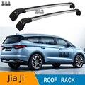 2 шт.  бруски на крышу для Geely jia ji 2019 +  боковые бруски из алюминиевого сплава  перекрещивающиеся рейки  багажник на крышу  shayu