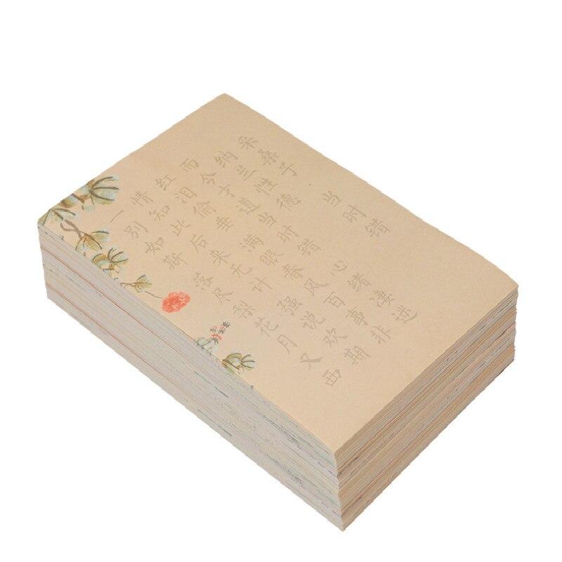 Copybook Chinese Brush Calligraphy Copybook Small Regular Script Copybook for Beginner Calligraphy T