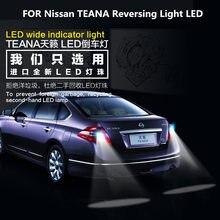 FOR Nissan TEANA 2008-2018 Reversing Light LED 9W 5300K T15 E-Auxiliary light modification 2pcs