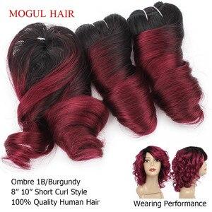 Image 4 - MOGUL HAIR Ombre Honey Blonde Romance Curl Short Style Ombre Remy Cheap Human Hair Natural Color 155g/set Brazilian Loose Wave