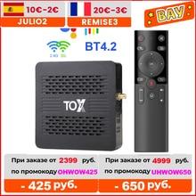פרומו קוד Ugoos TOX1 אנדרואיד 9.0 טלוויזיה חכמה תיבת 4GB 32GB Amlogic S905X3 כפולה Wifi 1000M 4K מדיה נגן Dolby Atmos אודיו