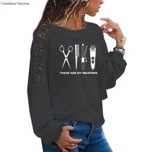 Женская футболка для парикмахера Повседневная Свободная Кружевная