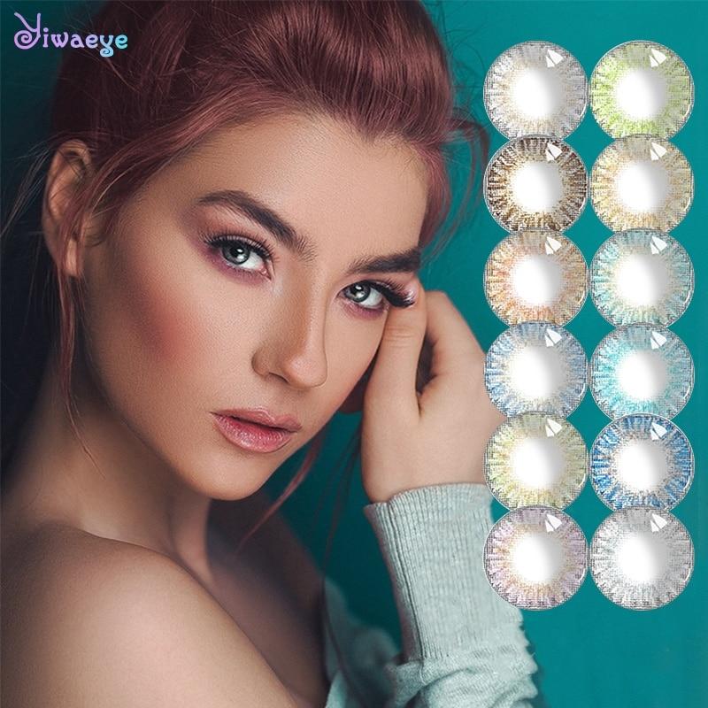 Цветные контактные линзы красивый ученик Хэллоуин Косплей 3 тона серии для натурального макияжа глаз