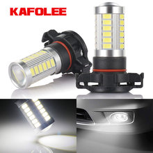 GZKAFOLEE 5201 5202 LED Fog Light Bulbs Xtreme Super Bright 12V LED PS19W 12085 PS24W Replacement 600LM 6000K White 3000K Amber(China)