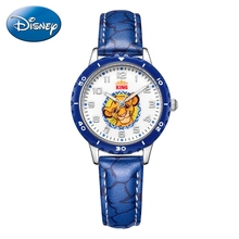 Lion King Lovely Little Simba Kid's Blue Yellow Leather Watch Student