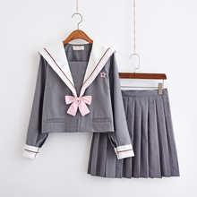 Japanese-made Korean JK uniform student uniforms class service sailor suit college wind suit school girl uniform