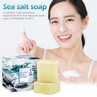 Chaud 100g sel de mer blanchissant savon nettoyant enlèvement bouton Pores acné traitement lait de chèvre hydratant visage lavage savon peau TSLM1