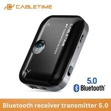 CABLETIME Bluetooth 5.0 Receiver TX/RX Mode Battery Aux 3.5mm High fidelity Receiver for Speaker Desktop C393
